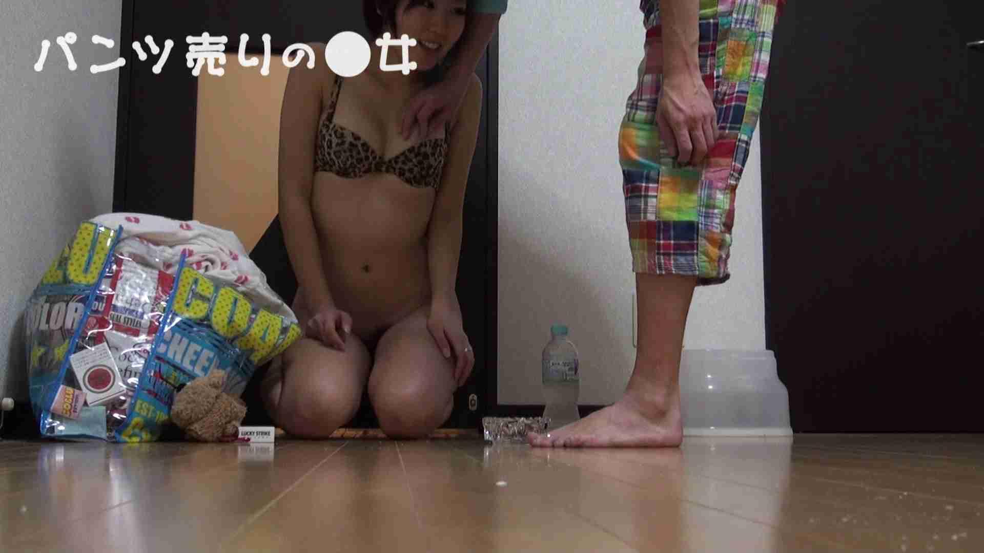 新説 パンツ売りの女の子nana02 一般投稿  74連発 9
