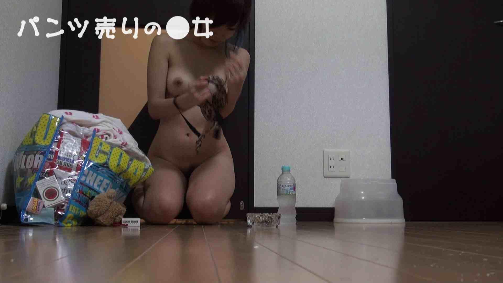 新説 パンツ売りの女の子nana02 一般投稿  74連発 11