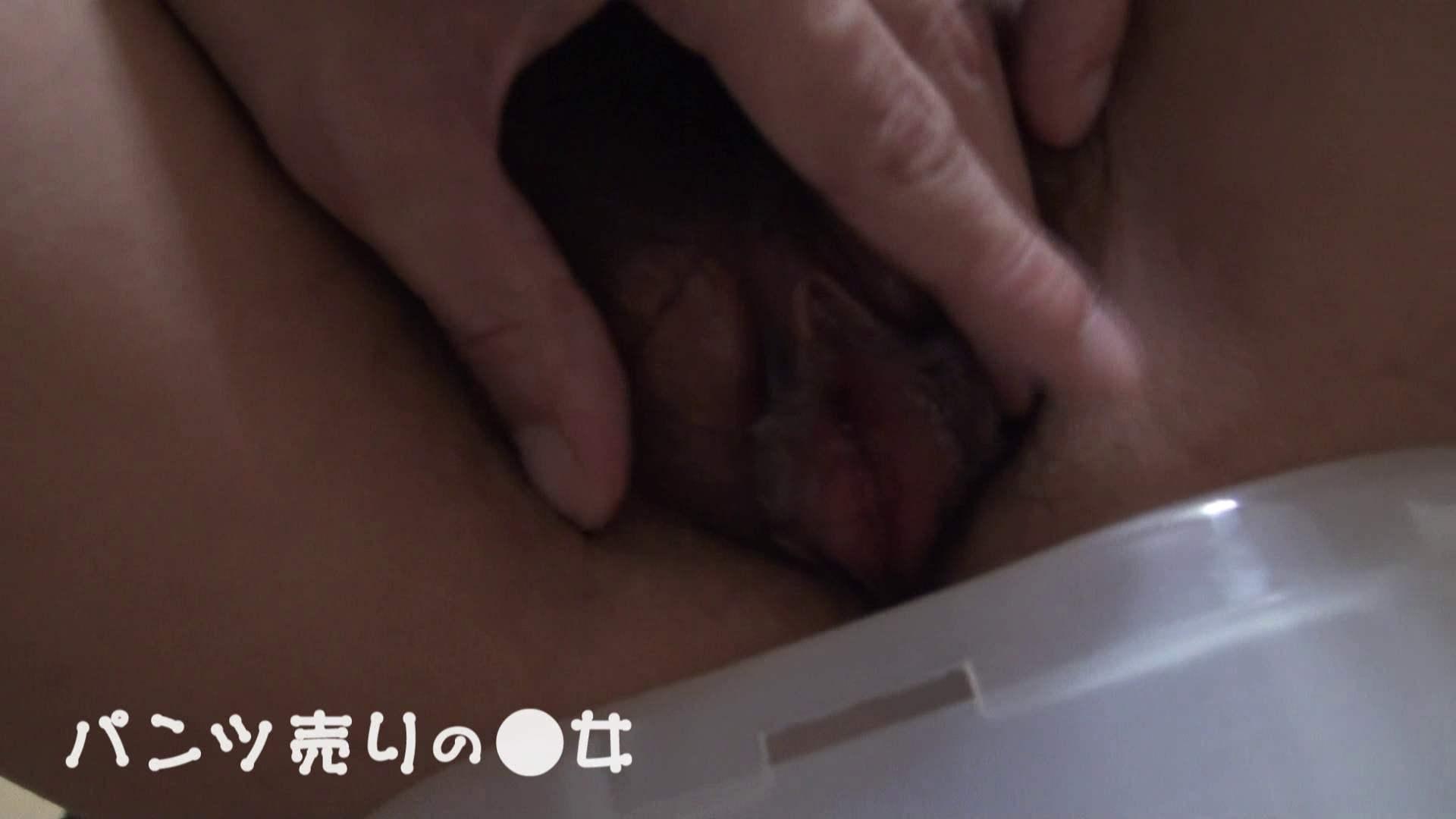 新説 パンツ売りの女の子nana02 一般投稿  74連発 25