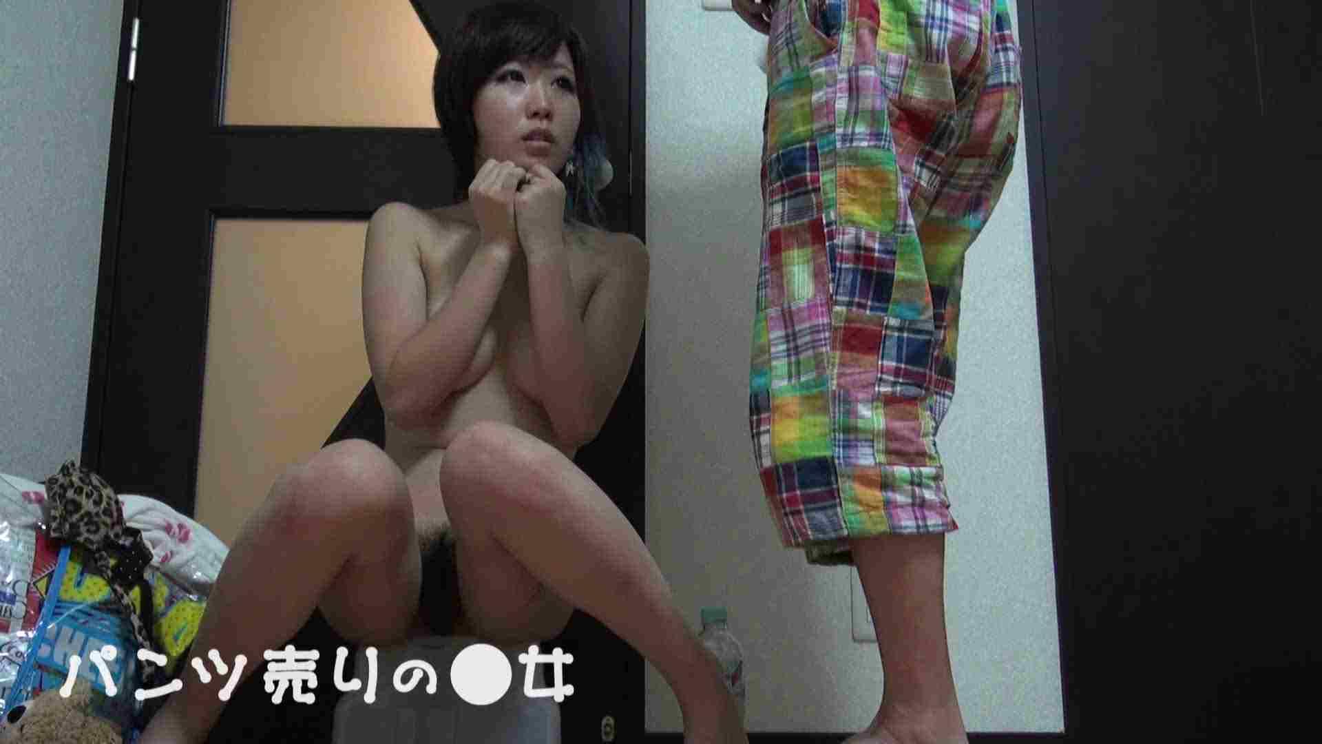 新説 パンツ売りの女の子nana02 一般投稿  74連発 28