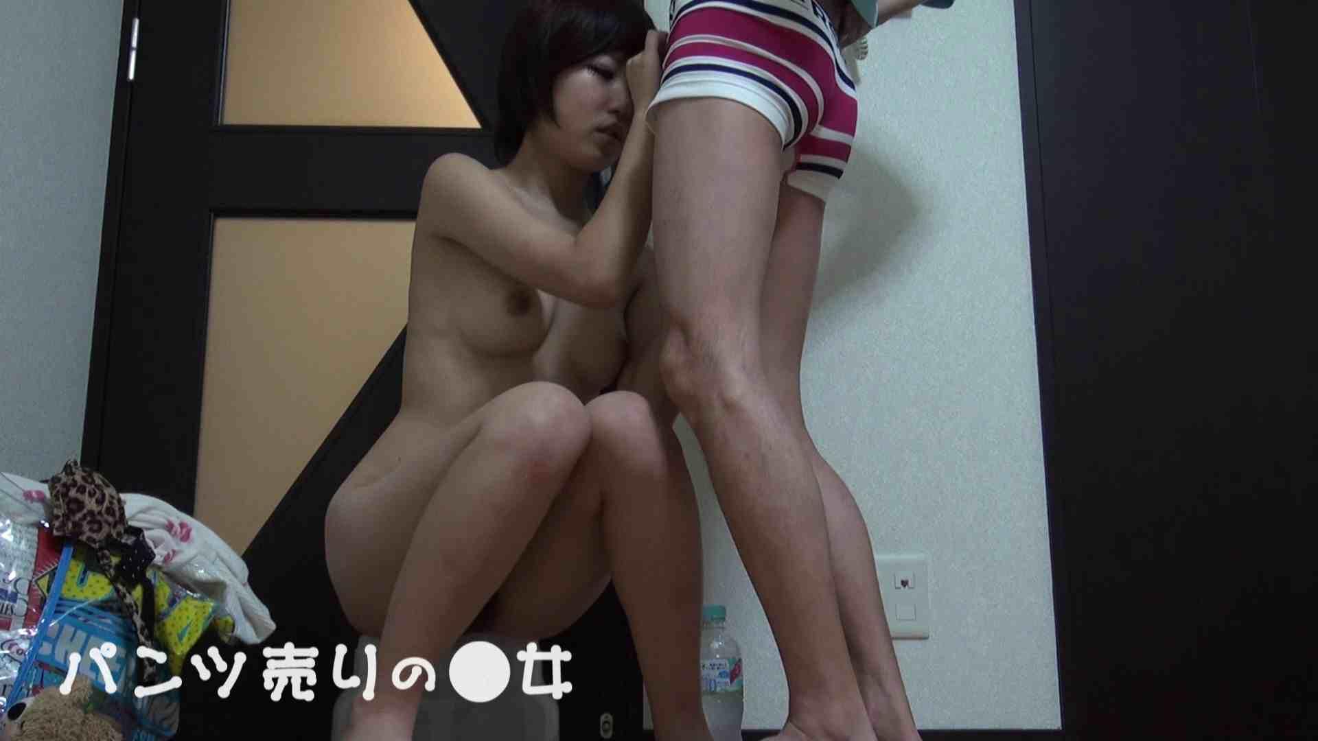新説 パンツ売りの女の子nana02 一般投稿  74連発 30