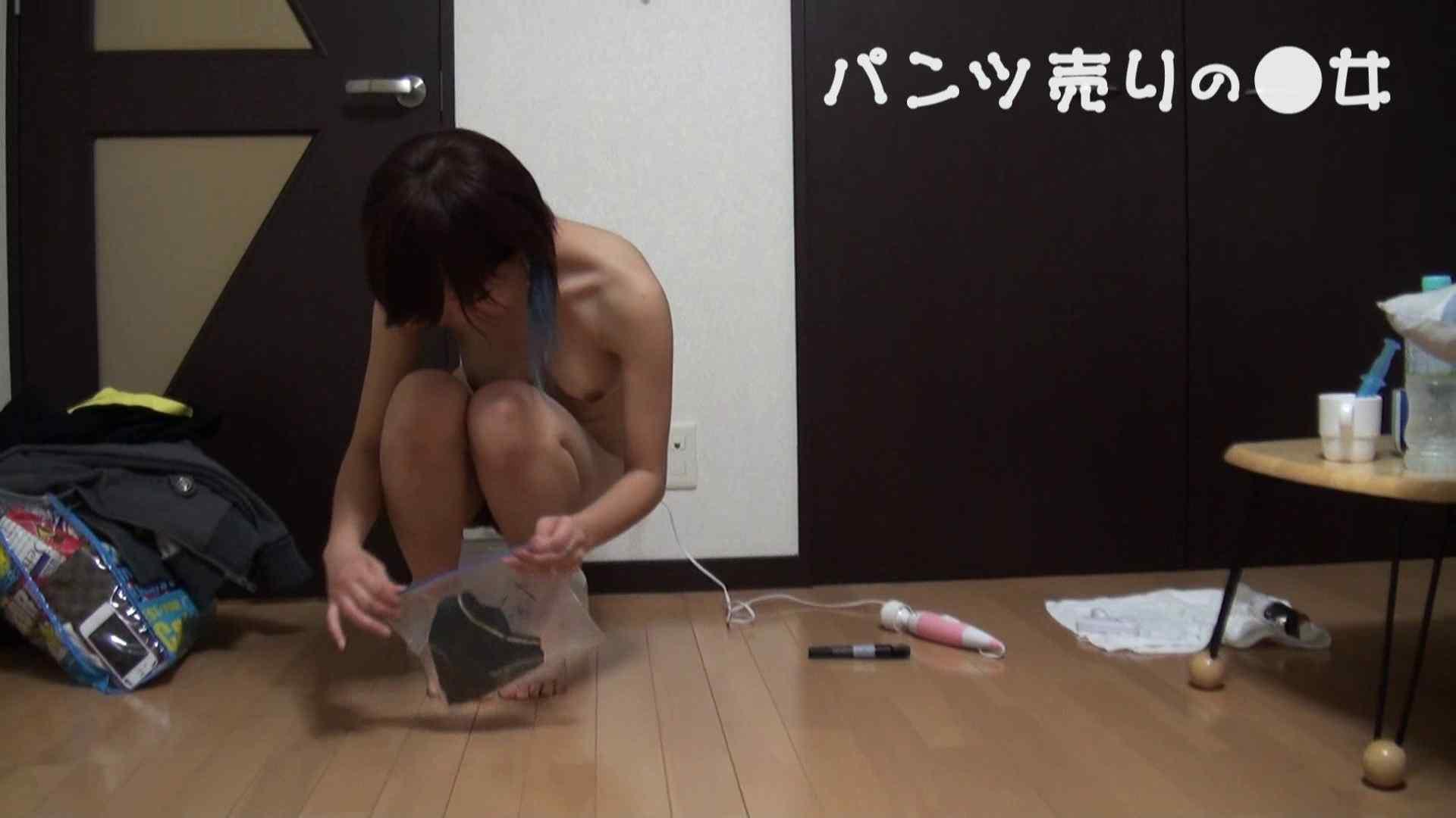 新説 パンツ売りの女の子nana03