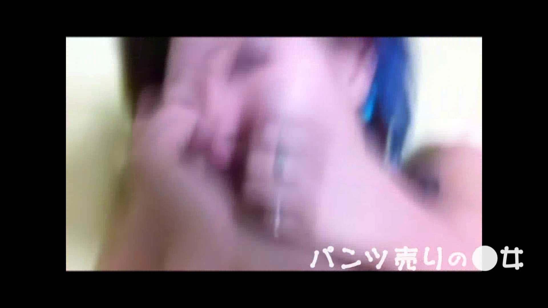 新説 パンツ売りの女の子nana05 SEX  15連発 7