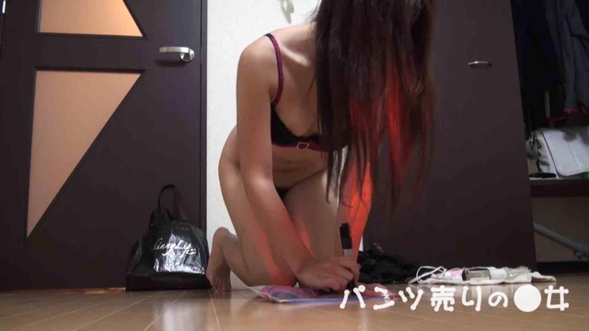 新説 パンツ売りの女の子ayu 一般投稿  20連発 20
