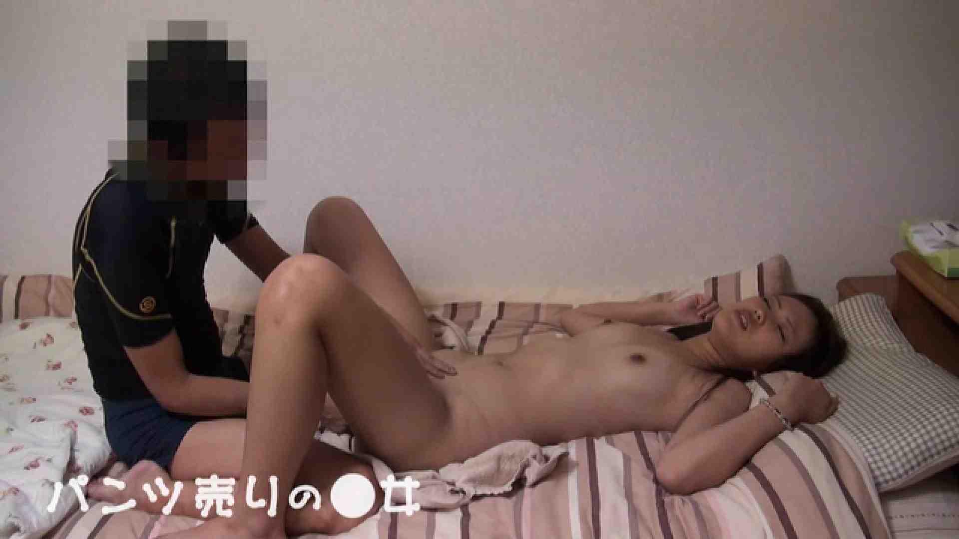 新説 パンツ売りの女の子ayu02 シャワー  96連発 69