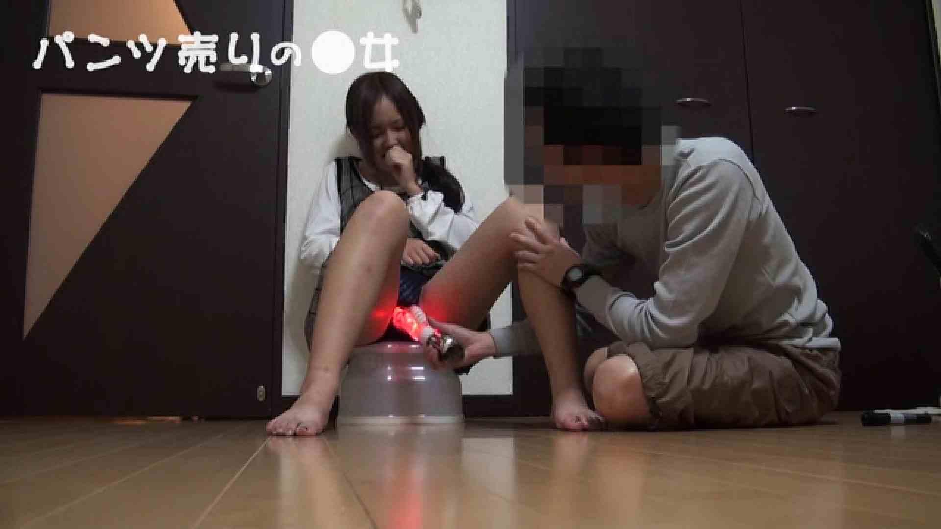 新説 パンツ売りの女の子ayu03 一般投稿  103連発 14