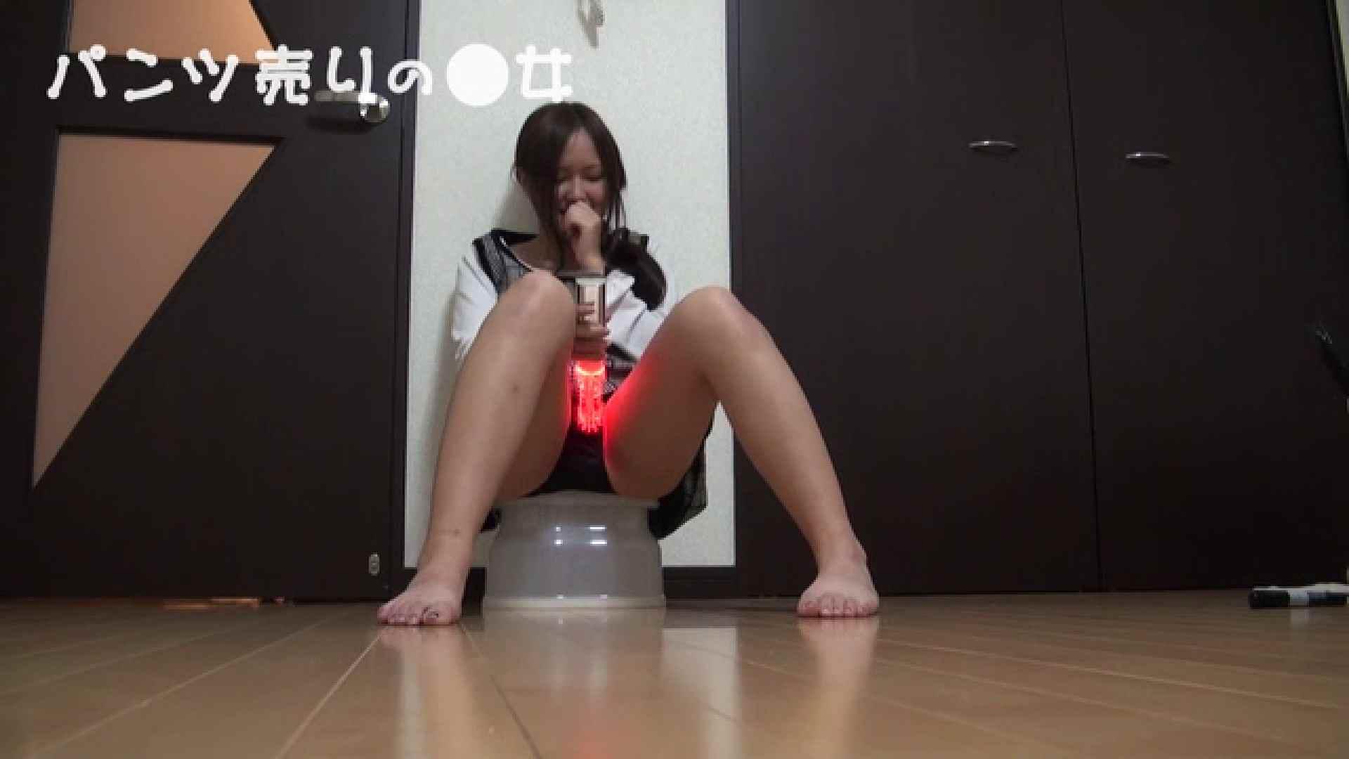 新説 パンツ売りの女の子ayu03 一般投稿  103連発 17