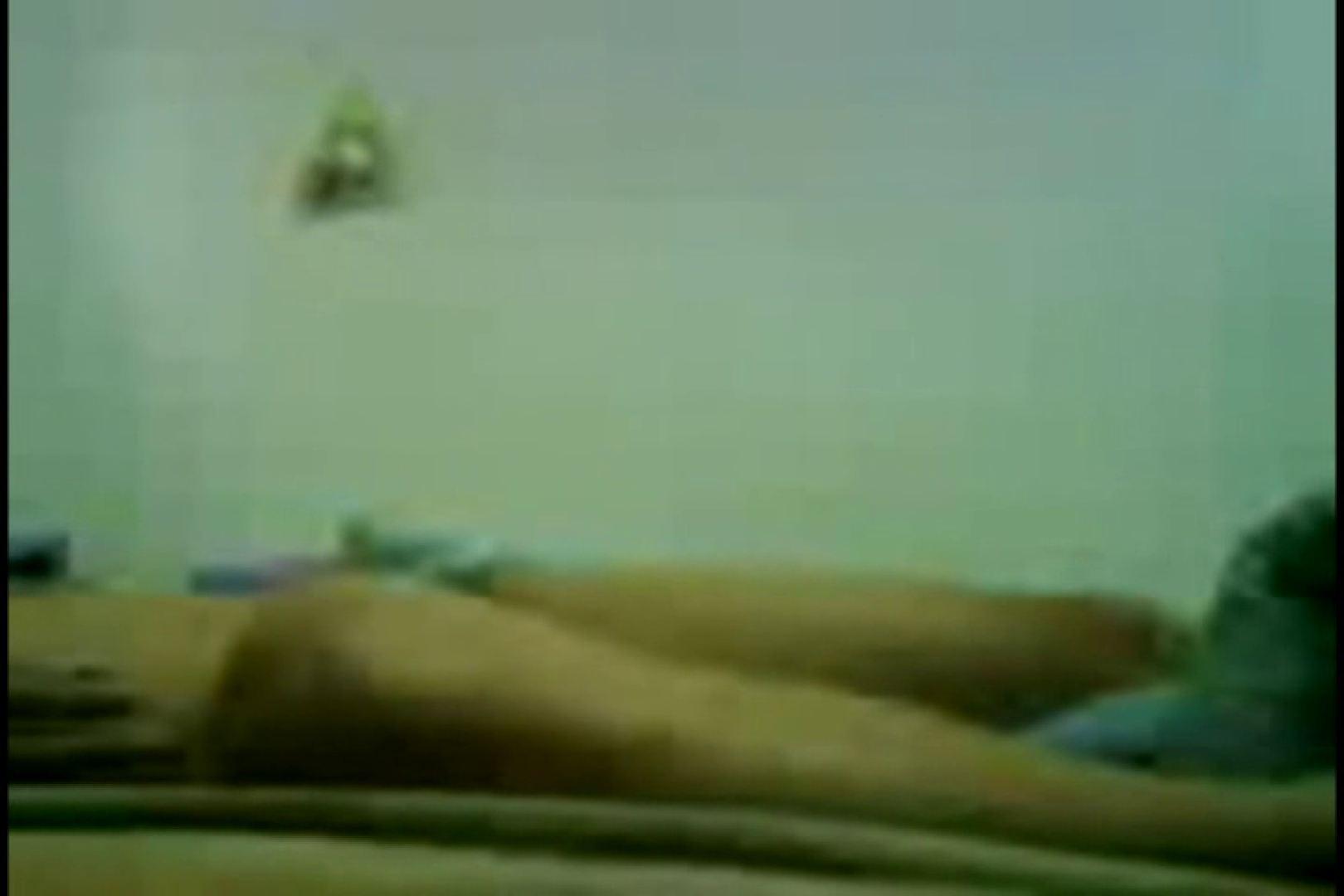 ウイルス流出 カップルのプライベートSEX映像 熟女  44連発 29