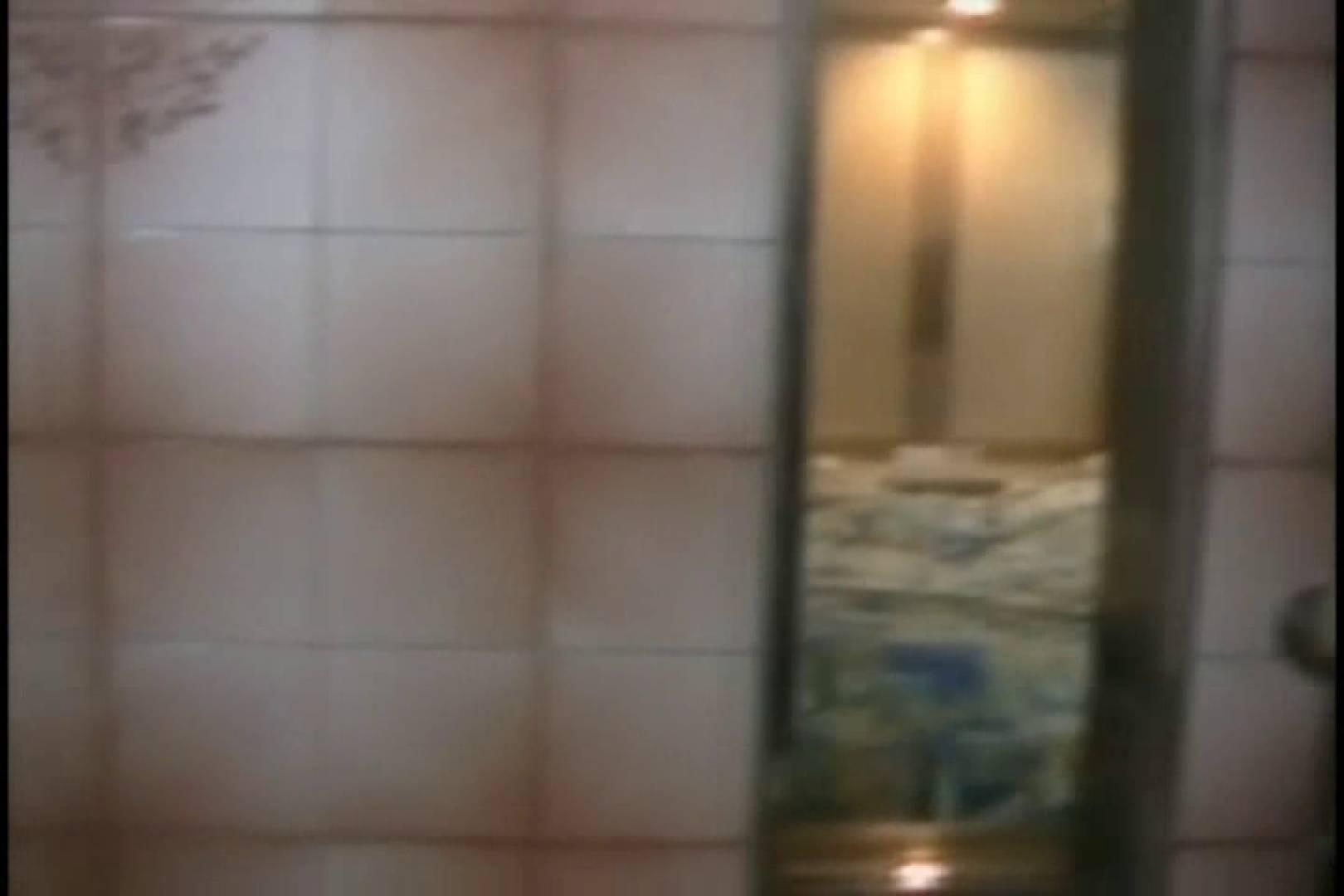 ウイルス流出 Sachiのアルバム オマンコ  96連発 3