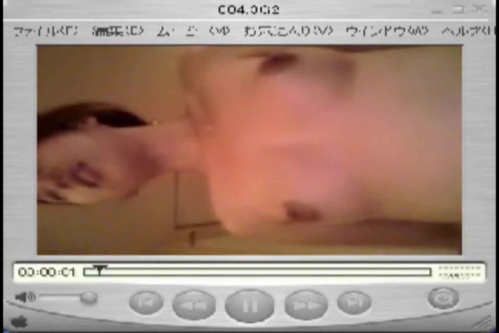 Shigeruのアルバム 流出作品  63連発 42