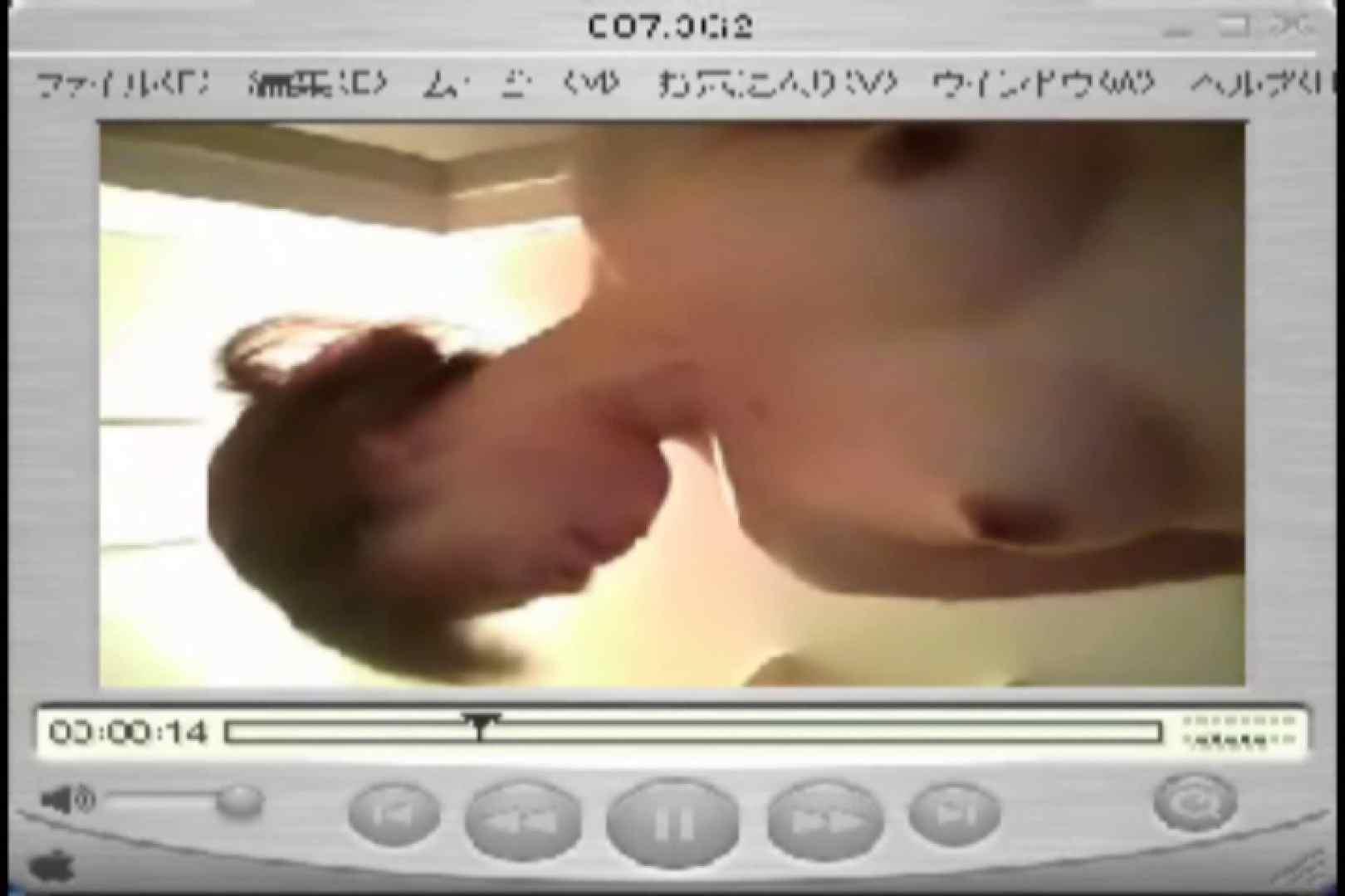 Shigeruのアルバム 流出作品  63連発 45