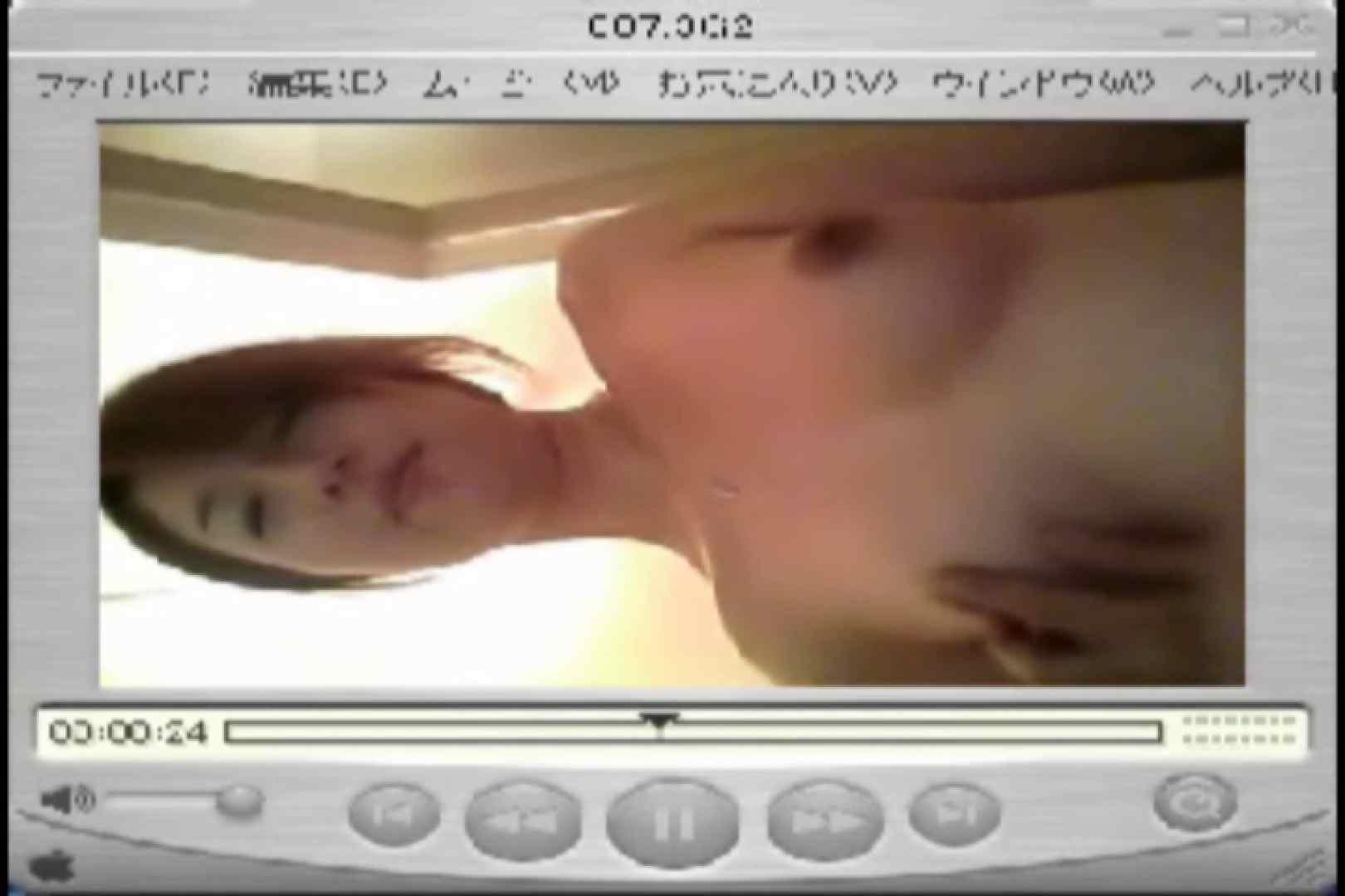 Shigeruのアルバム 流出作品  63連発 46