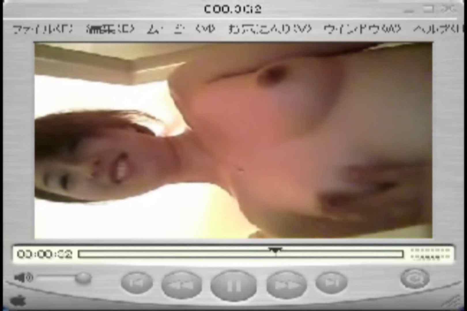 Shigeruのアルバム 流出作品  63連発 51