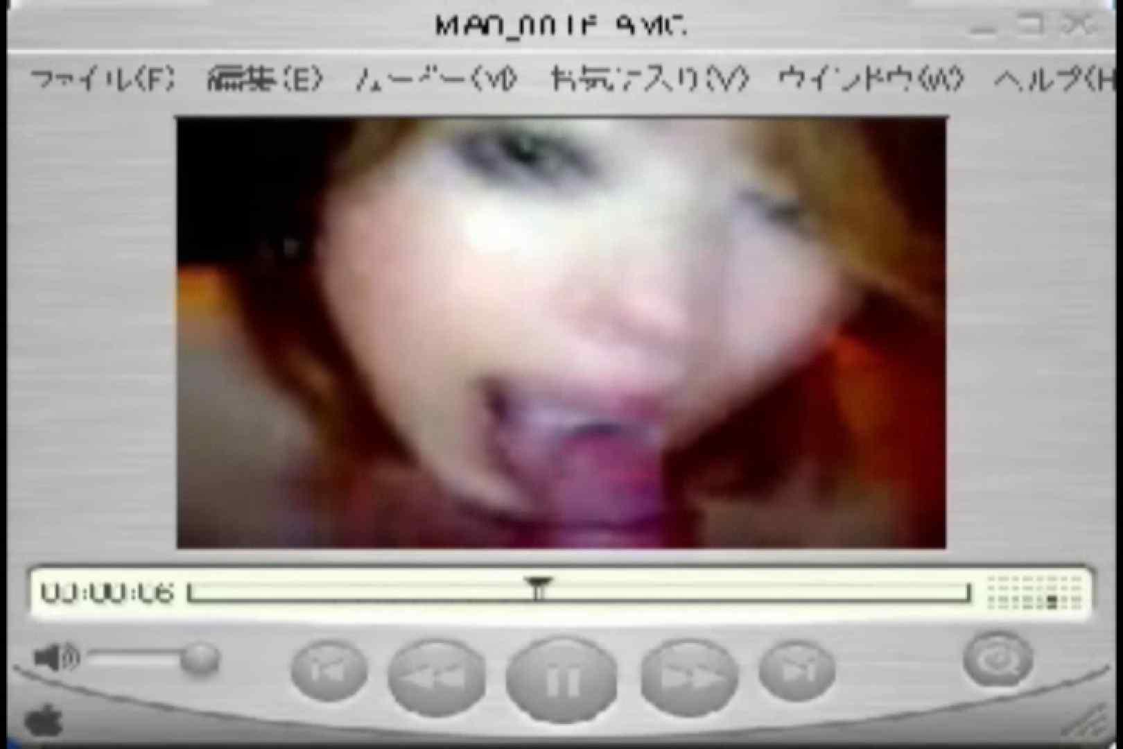 Shigeruのアルバム 流出作品  63連発 60