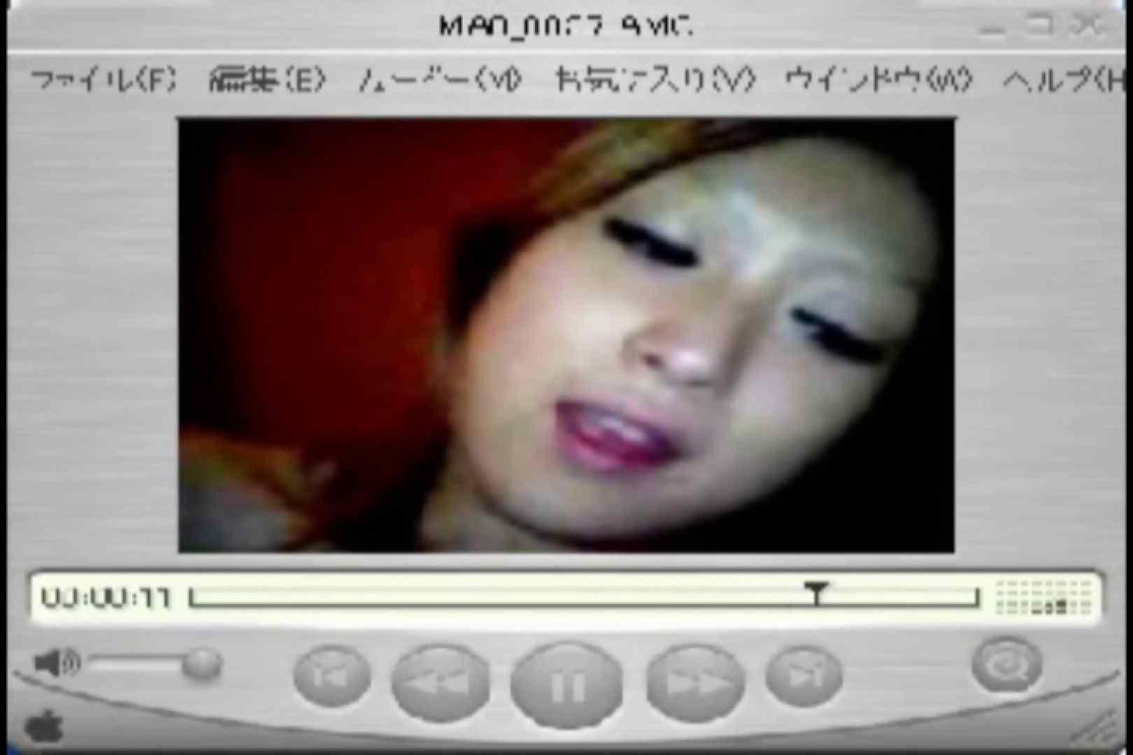 Shigeruのアルバム 流出作品  63連発 62