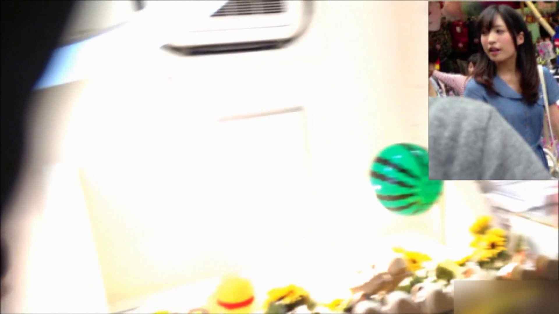 無修正おまんこ動画 ガールズパンチラストリートビューVol.008 ピープフォックス(盗撮狐)