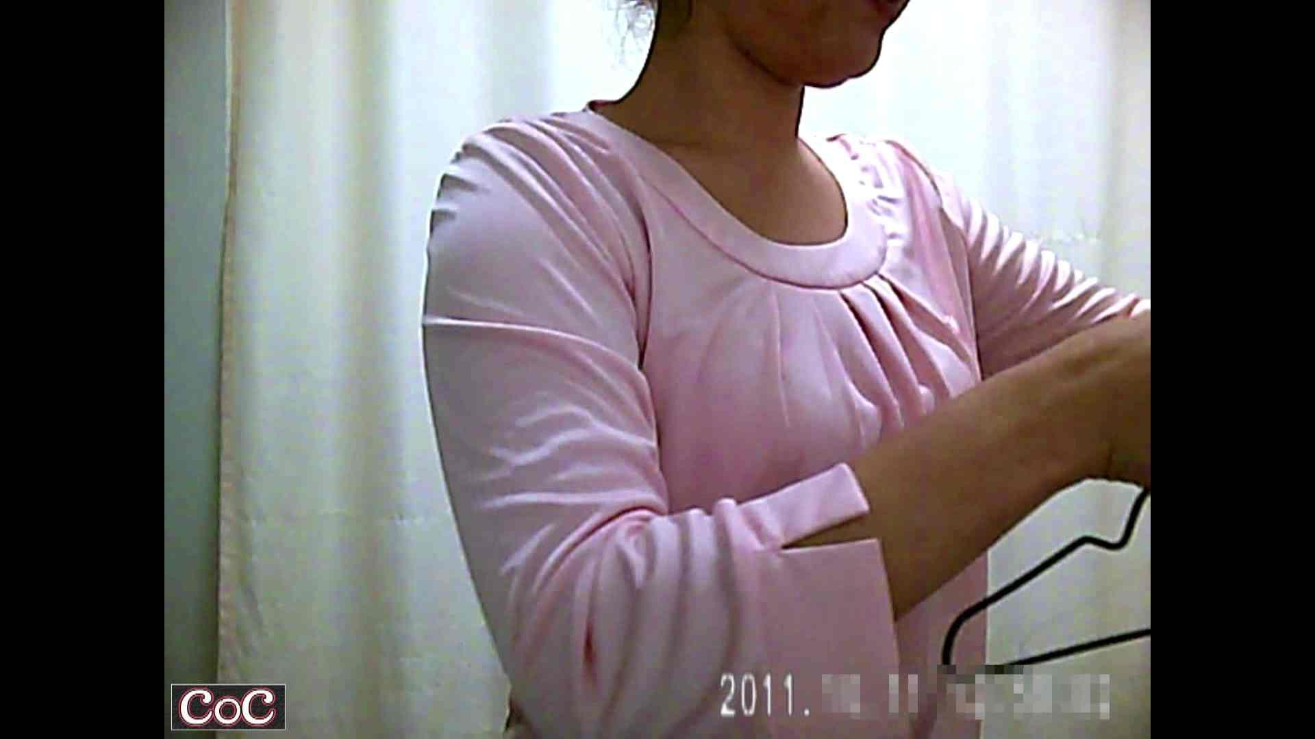無修正おまんこ動画|病院おもいっきり着替え! vol.54|ピープフォックス(盗撮狐)