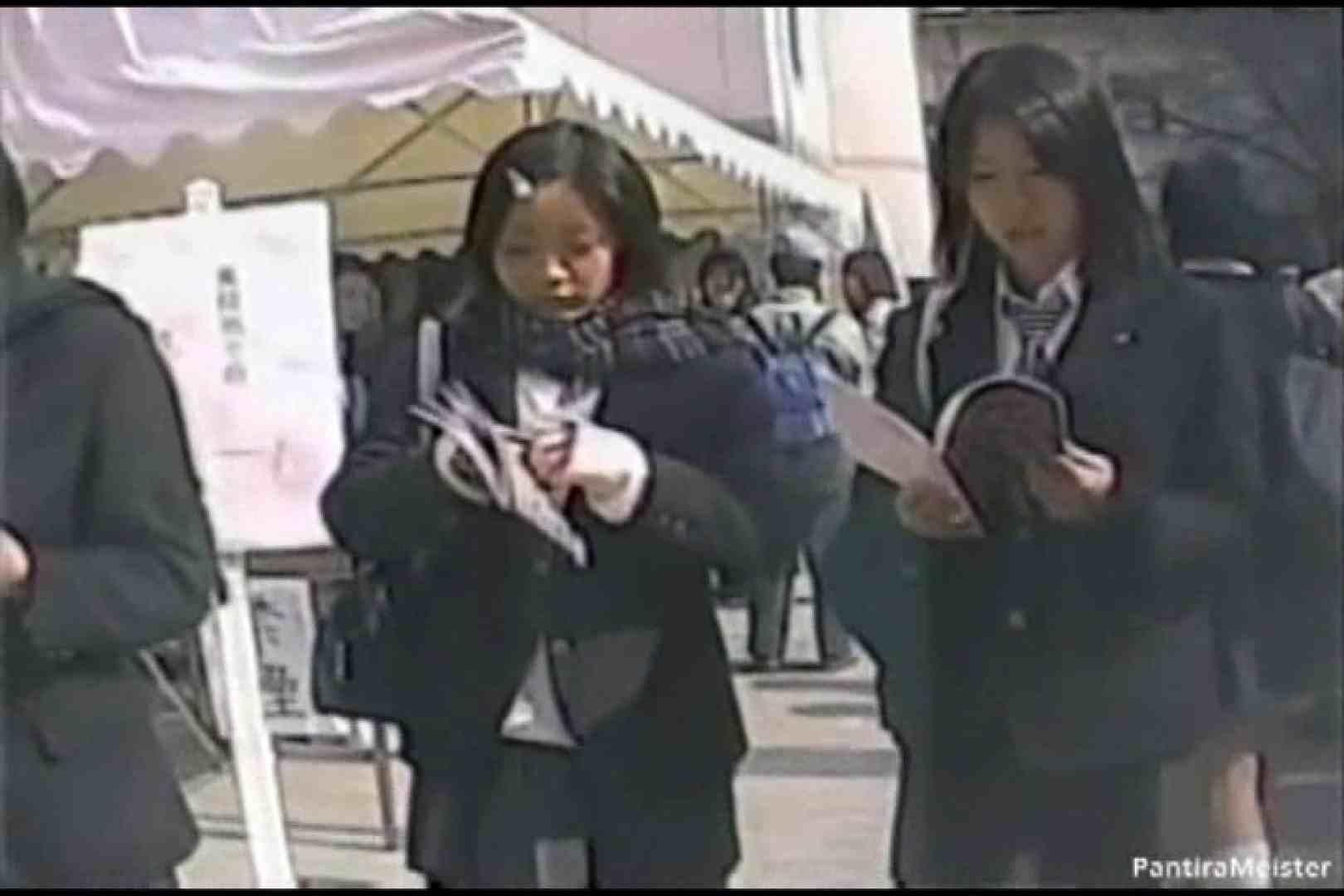 無修正おまんこ動画|オリジナルパンチラ No.086|ピープフォックス(盗撮狐)