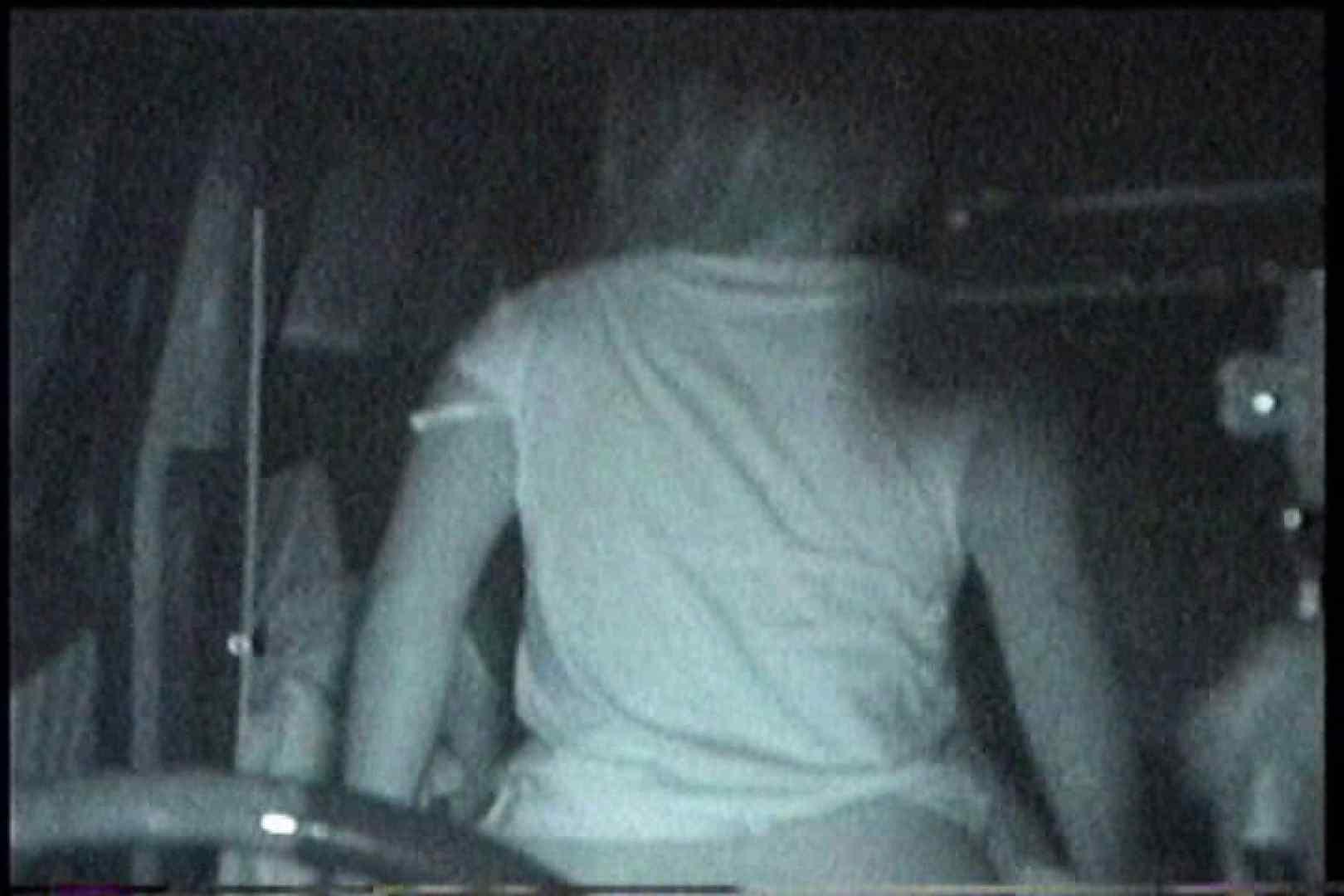 無修正おまんこ動画|充血監督の深夜の運動会Vol.192|ピープフォックス(盗撮狐)