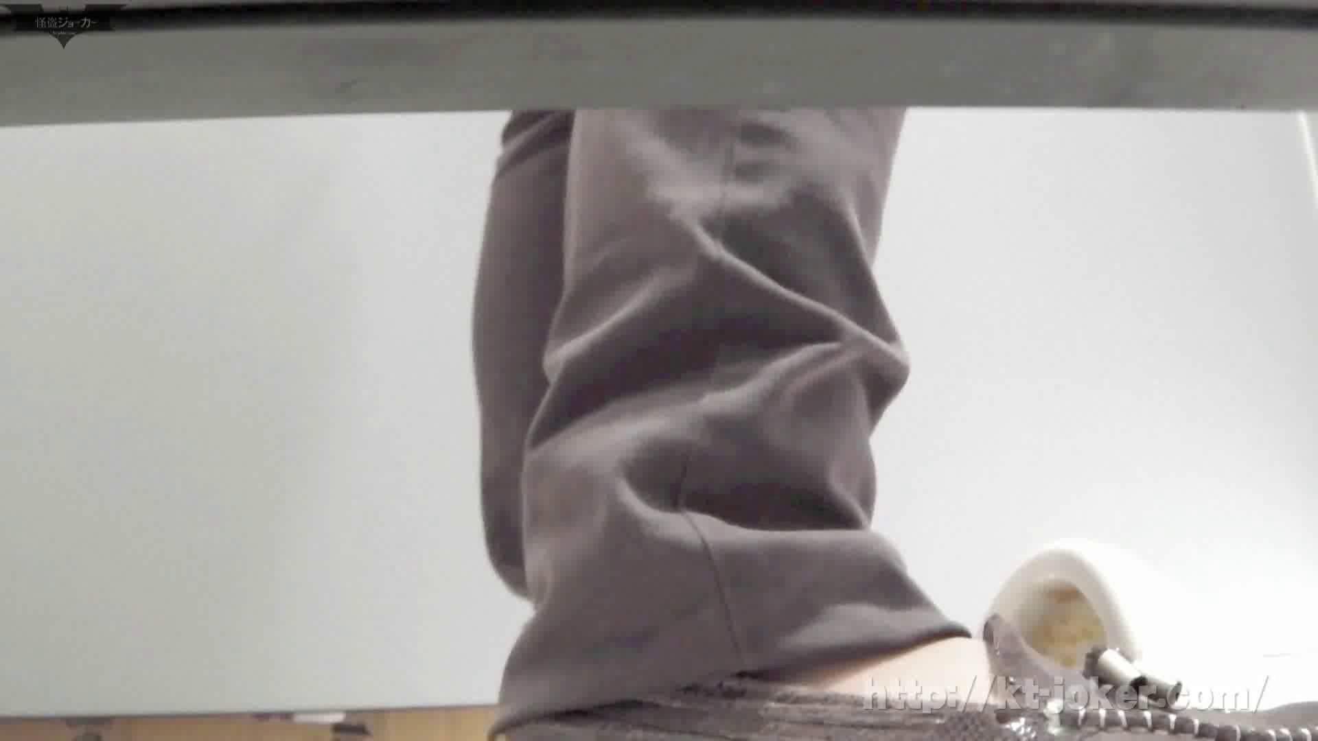 無修正おまんこ動画|命がけ潜伏洗面所! vol.64 新たな場所への挑戦が始まる!!|ピープフォックス(盗撮狐)