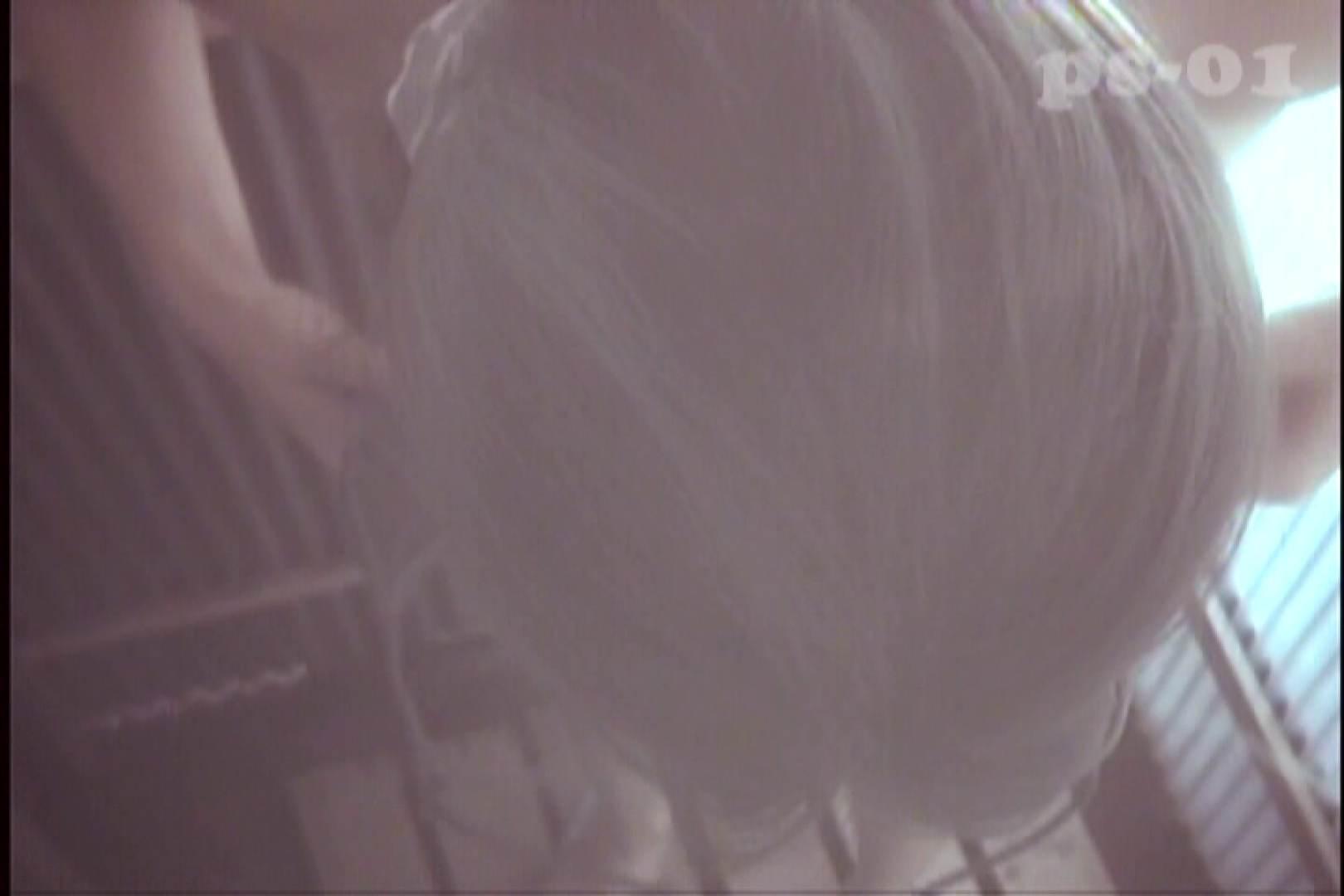 無修正おまんこ動画|File.05 スレンダーだけど意外に巨乳なお姉さん|ピープフォックス(盗撮狐)