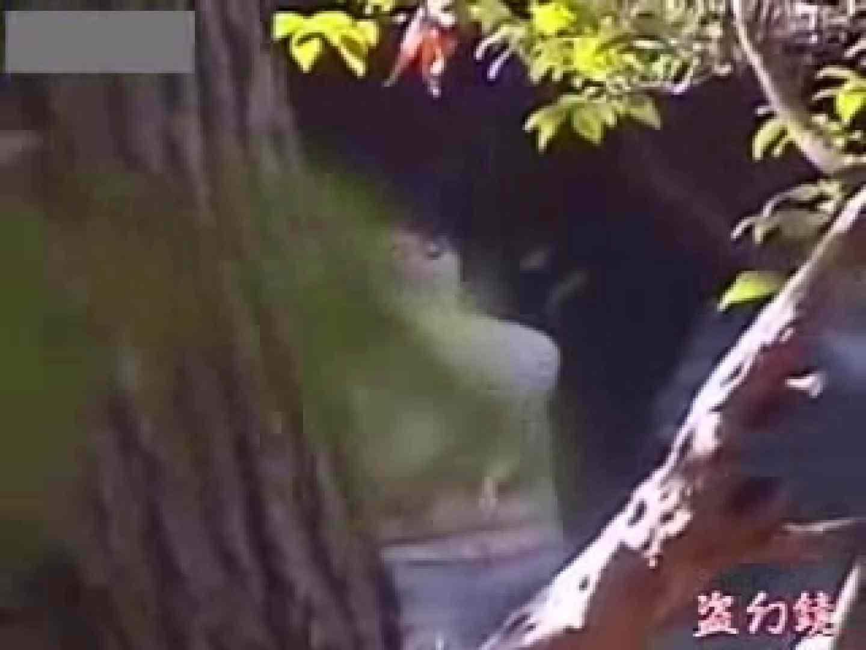 無修正おまんこ動画|開放白昼の浴場絵巻ky-5|ピープフォックス(盗撮狐)