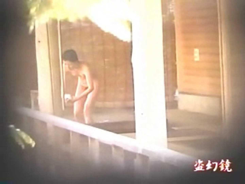 無修正おまんこ動画|特選白昼の浴場絵巻ty-7|ピープフォックス(盗撮狐)