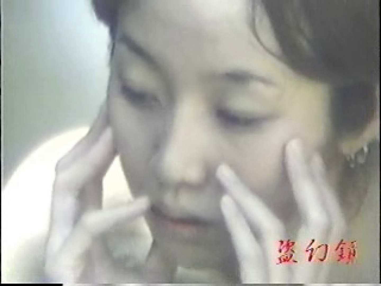 無修正おまんこ動画 特選白昼の浴場絵巻ty-11 ピープフォックス(盗撮狐)
