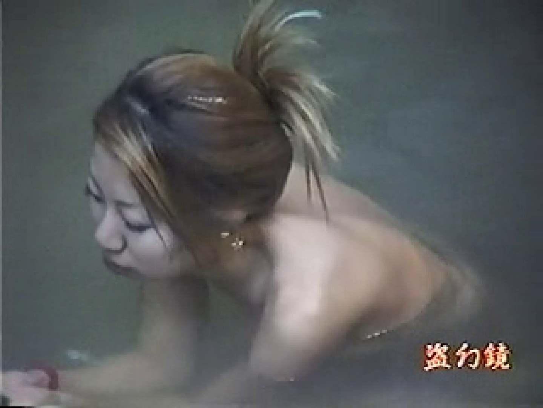 無修正おまんこ動画|特選白昼の浴場絵巻ty-15|ピープフォックス(盗撮狐)
