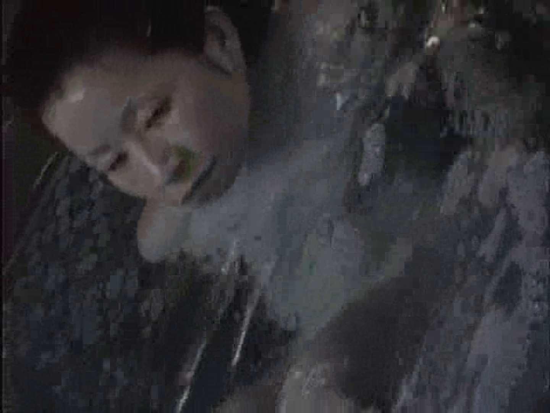 無修正おまんこ動画|ギャル満開!大浴場潜入覗きVol.3|ピープフォックス(盗撮狐)