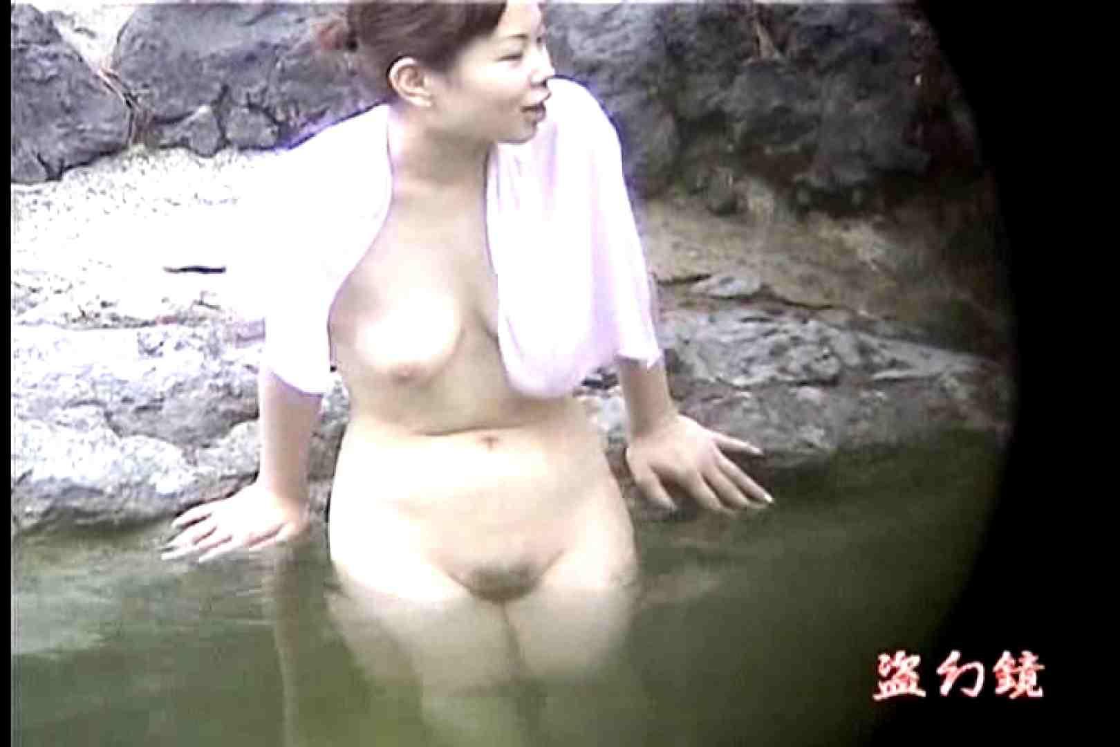 無修正おまんこ動画|白昼の浴場絵巻 美女厳選版 DKY-04|ピープフォックス(盗撮狐)