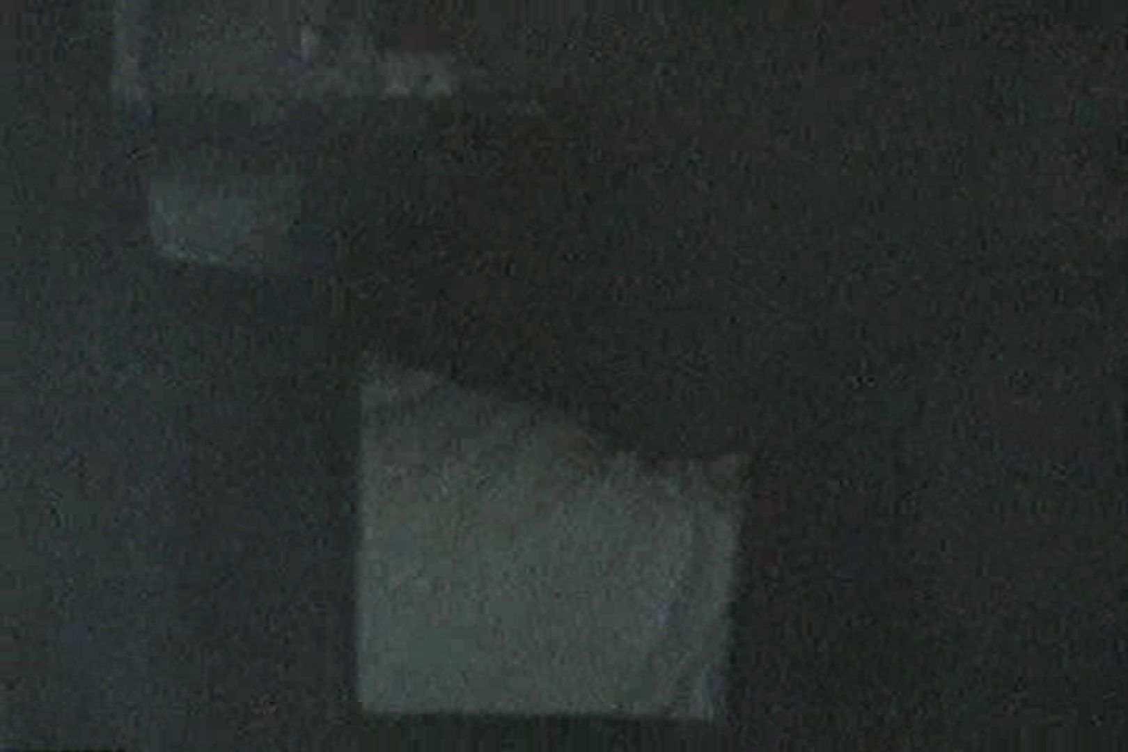 無修正おまんこ動画 充血監督の深夜の運動会Vol.123 ピープフォックス(盗撮狐)